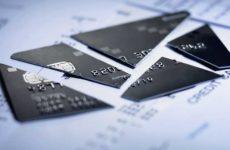 Понятие и признаки банкротства