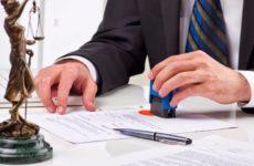 Понятие и признаки субъекта предпринимательского права