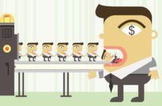 Предприятия-монополисты (хозяйствующие субъекты, доминирующие на рынке)