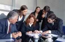 Правовое обеспечение имущественной поддержки предприятий со стороны государства