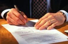 Заключение и содержание предпринимательских договоров.
