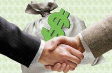Биржевые сделки