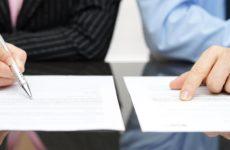 Изменение предпринимательского договора
