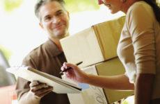 Договоры, направленные на возмездную передачу товаров в собственность (хозяйственное ведение, оперативное управление)