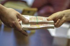 Обязательства по передаче средств из бюджета