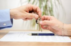 Договор доверительного управления имуществом