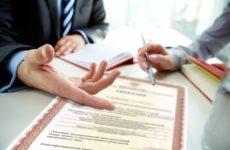 Лицензирование отдельных видов предпринимательской деятельности