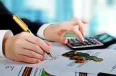 Государственное регулирование в области ценообразования