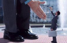 Государственная поддержка предпринимательской деятельности