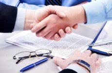 Договор о хозяйственной зависимости. Производственный контракт