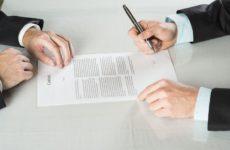 Договор как форма предпринимательско-правового   регулирования отношений участников инновационной деятельности