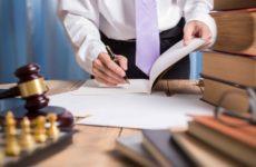 Правовая работа в сфере предпринимательства. Понятие правовой работы
