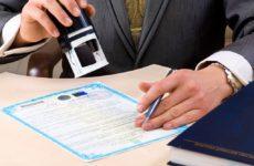 Государственная регистрация коммерческих организаций с иностранными инвестициями и аккредитация филиалов и представительств иностранных компаний в Российской Федерации