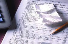 Общая характеристика системы налогов и сборов