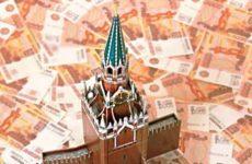 Льготы малому бизнесу обойдутся бюджету в 41 миллиард рублей