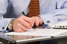 Способы защиты предпринимательской деятельности