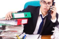 Порядок привлечения к сверхурочной работе