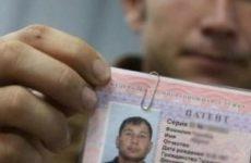 Сколько стоит патент на работу в России