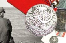Звание Ветерана труда: как получить, какие документы необходимы, льготы и преимущества