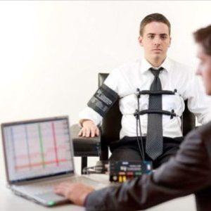 Законна ли проверка сотрудников на полиграфе, можно ли отказаться проходить проверку на полиграфе