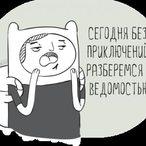 raschetnaya-vedomost-po-zarplate-obrazec