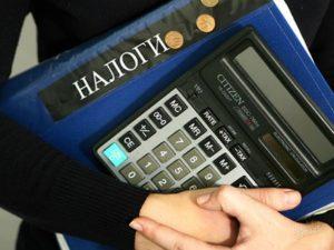 nalogovye-pravonarusheniya