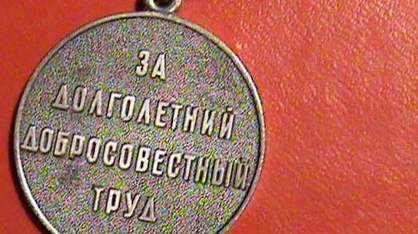 regionalnye-lgoty-dlya-veteranov-truda