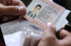 Как продлить патент на работу: необходимые документы, сроки продления