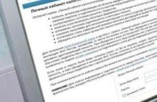 Как узнать систему налогообложения по ИНН: определение налогового режима