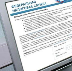 Восточный экспресс банк оплатить кредит онлайн по номеру договора
