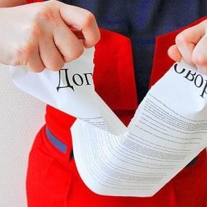 Расторжение договора по соглашению сторон: порядок расторжения, образец соглашения