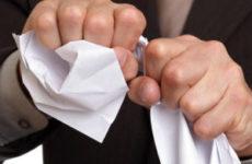 Расторжение договора об оказании услуг