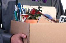 Уведомление о сокращении должности: образец, порядок составления документа