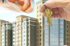Дарение доли квартиры между близкими родственниками в 2018 году