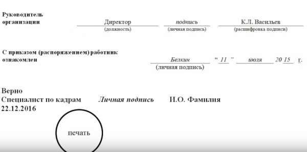 verifikaciya-kopij-dokumentov-po-gostu