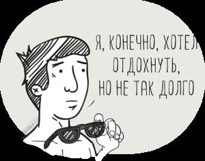 prichiny-uvolneniya