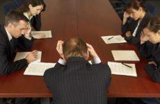 Банкротство предприятия: условия и как происходит процедура
