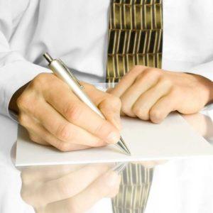 Приказ об увольнении: форма и образец заполнения документа