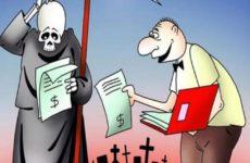 Банкротство умершего физического лица: как проходит процедура