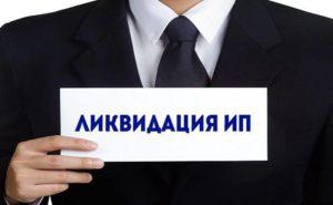 bankrotstvo-ip-2019-goda