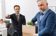 Увольнение пенсионера по инициативе работодателя: законно ли это и как оформить увольнение