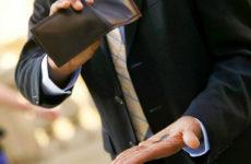 Кто может быть признан банкротом: условия и признаки банкротства