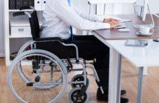 Увольнение инвалида