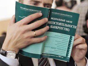 bankrotstvo-umershego-grazhdanina