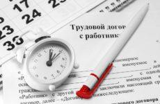 Увольнение с отработкой 2 недели: как считать дни, важные нюансы