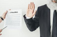 Что такое банкротство страховых компаний