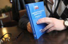 Действующая редакция ФЗ о несостоятельности физических лиц: последние изменения
