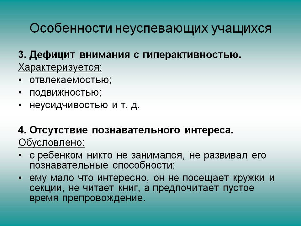 harakteristika-na-uchenicu-2-klassa-ot-klassnogo-rukovoditelya
