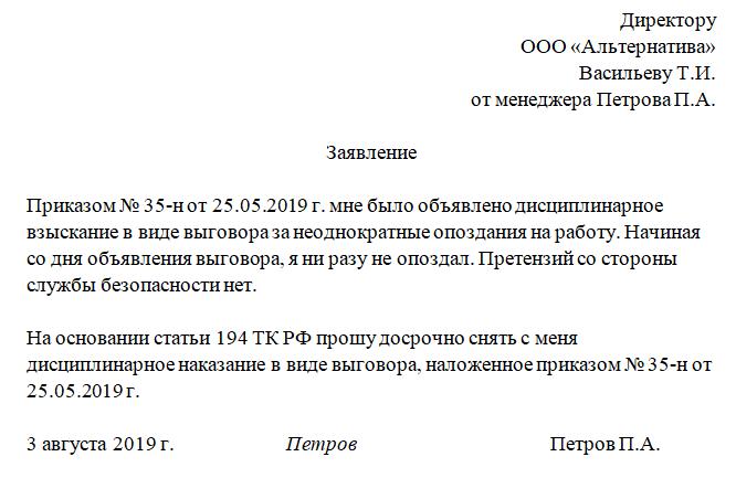 консультация юриста профсоюз