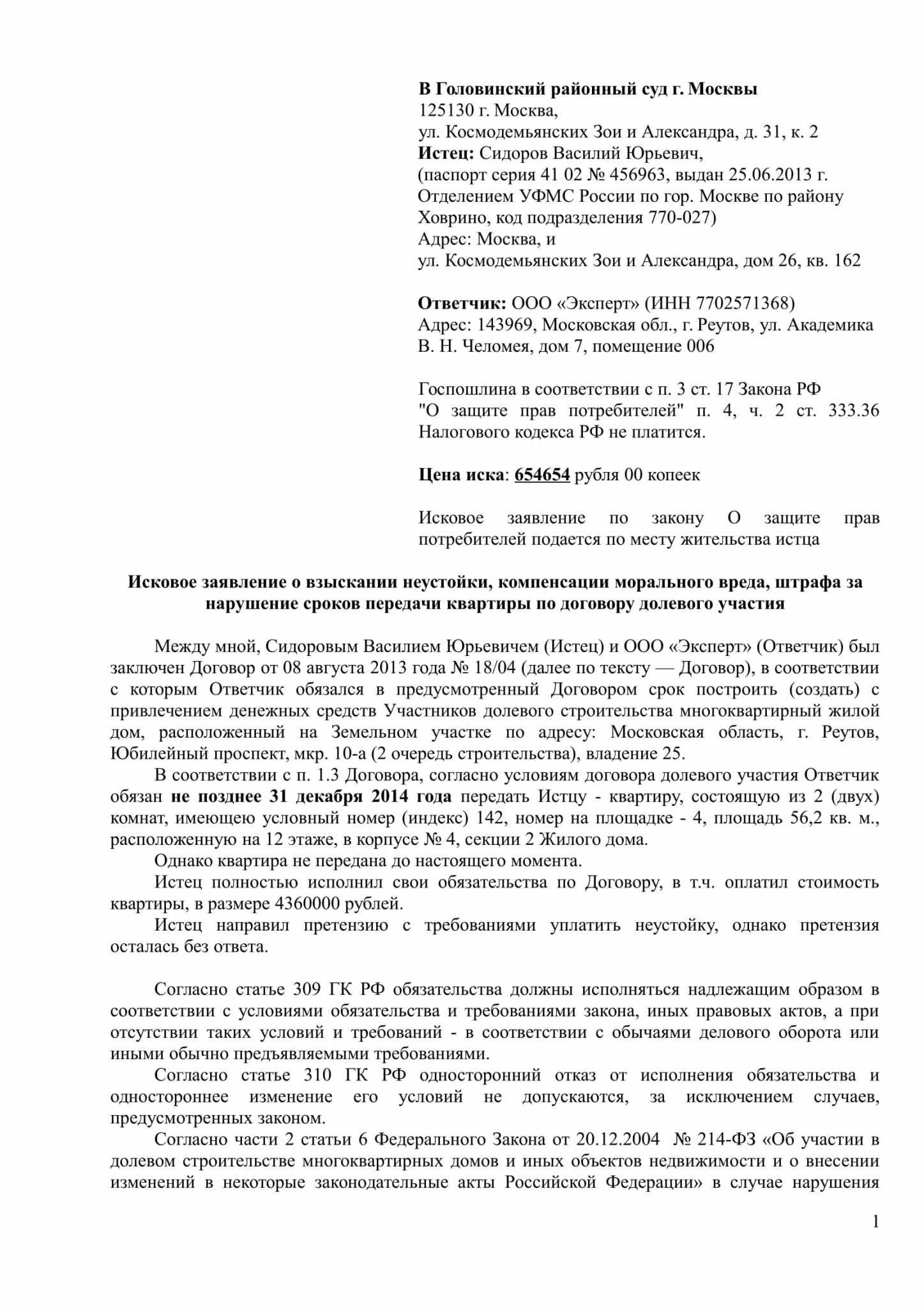 Нужен ли сертификат по знанию русскогоя языку русско говорящему иностранному гражданину